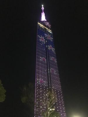 蓄光石 福岡タワー