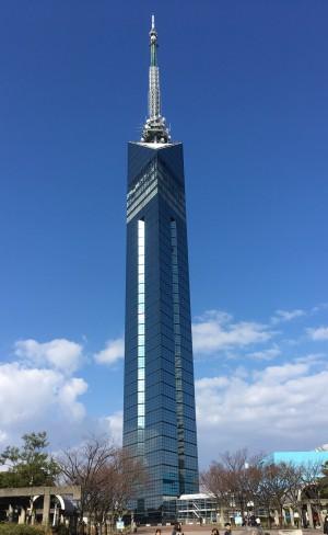蓄光石 タワー