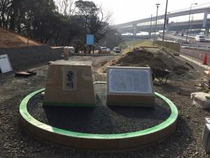 蓄光樹脂舗装 施工